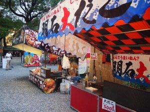 露天神社(お初天神)夏祭りー屋台