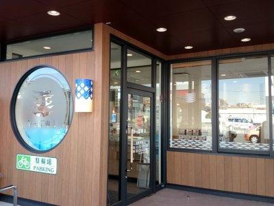 かっぱ寿司箕面店