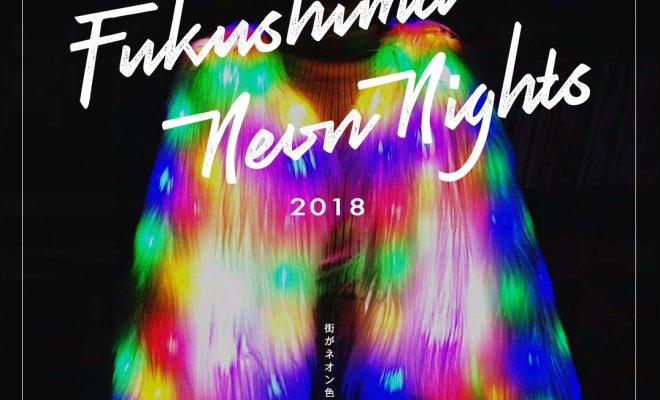 福島ネオンナイツ2018