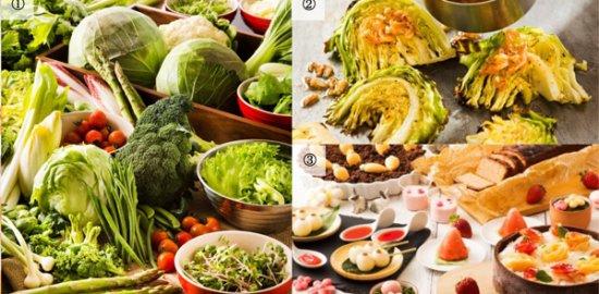 旬野菜バイキング&メイン料理