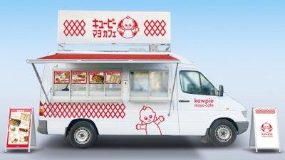 キユーピー マヨカフェ