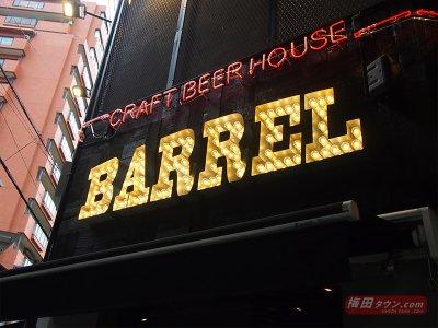 BARREL店名