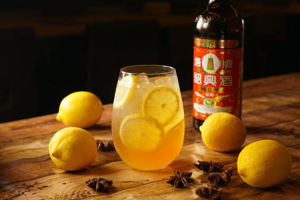 「紹興酒」を使ったレモンサワー